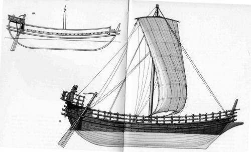 bateau d'Ulysse.jpg