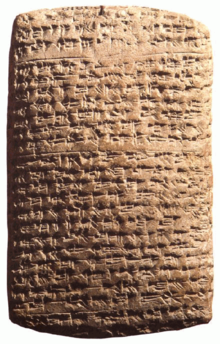220px-Amarna_Akkadian_letter.png